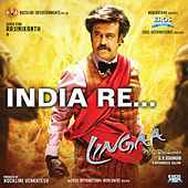 Play & Download India Re (from