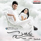 Play & Download Sainikudu (Original Motion Picture Soundtrack) by Various Artists | Napster