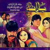 Play & Download Yarana (Original Motion Picture Soundtrack) by Various Artists | Napster