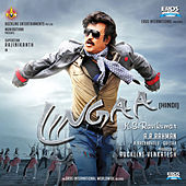 Play & Download Lingaa (Hindi) [Original Motion Picture Soundtrack] by Various Artists | Napster
