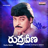 Rudra Veena (Original Motion Picture Soundtrack) by Various Artists