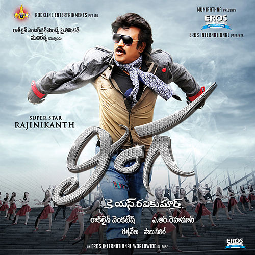 Play & Download Lingaa (Telugu) [Original Motion Picture Soundtrack] by A.R. Rahman | Napster