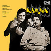 Kashmakash (Original Motion Picture Soundtrack) (EP) by Various Artists