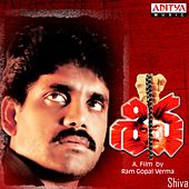 Shiva (Original Motion Picture Soundtrack) by Various Artists