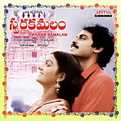 Play & Download Swarna Kamalam (Original Motion Picture Soundtrack) by Various Artists | Napster