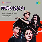 Play & Download Maya (Original Motion Picture Soundtrack) by Various Artists | Napster