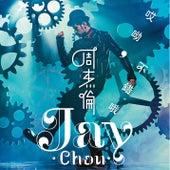 Play & Download Xie Zi Te Da Hao by Jay Chou | Napster