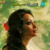 Bengali Modern Songs : Chitra Singh by Chitra Singh