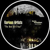 The Best Of 4 Year - EP by Various Artists