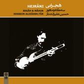Hejrani by Hossein Alizadeh