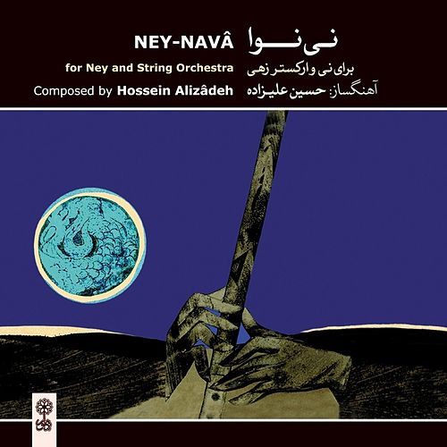 Play & Download Ney-Nava (For Ney & String Orchestra) by Hossein Alizadeh | Napster