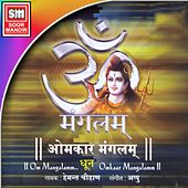 Play & Download Om Mangalamm Omkaar Mangalamm (Dhoon) by Hemant Chauhan | Napster