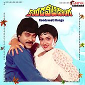 Play & Download Kondaveeti Donga (Original Motion Picture Soundtrack) by Various Artists | Napster