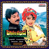 Play & Download Jagadekaveerudu Athiloka Sundari (Original Motion Picture Soundtrack) by Various Artists | Napster