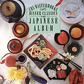Play & Download The Japanese Album by Various Artists | Napster