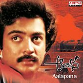 Play & Download Aalapana (Original Motion Picture Soundtrack) by Various Artists | Napster
