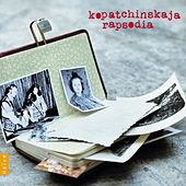 Play & Download Rapsodia by Patricia Kopatchinskaja | Napster