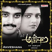 Play & Download Anveshana (Original Motion Picture Soundtrack) by Various Artists | Napster