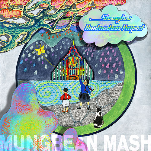 Mungbean Mash by The Shanghai Restoration Project