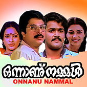 Play & Download Onnanu Nammal (Original Motion Picture Soundtrack) by Various Artists | Napster