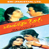 Hum Aur Tum - Hits Songs Of Salma Agha by Salma Agha