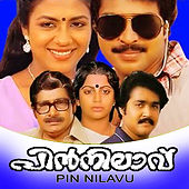 Play & Download Pin Nilavu (Original Motion Picture Soundtrack) by Various Artists | Napster