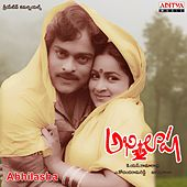 Play & Download Abhilasha (Original Motion Picture Soundtrack) by S.Janaki | Napster
