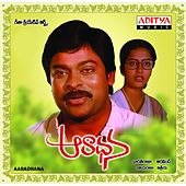 Play & Download Aaradhana (Original Motion Picture Soundtrack) by Various Artists | Napster