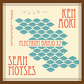 Plectrum Banjo X2 by Sean Moyses