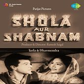 Shola Aur Shabnam (Original Motion Picture Soundtrack) by Various Artists