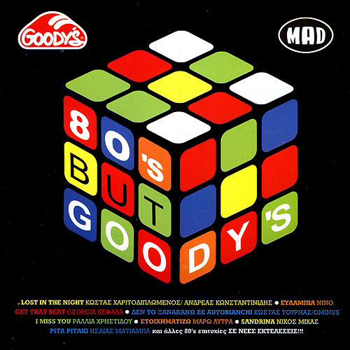 80s But Goodys by Various Artists