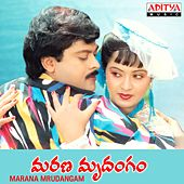 Marana Mrudangam (Original Motion Picture Soundtrack) by S.P. Balasubramanyam