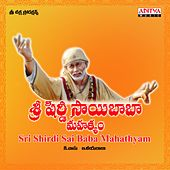 Sri Shirdi Sai Baba Mahathyam (Original Motion Picture Soundtrack) by Various Artists