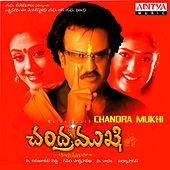 Chandramukhi (Original Motion Picture Soundtrack) by Various Artists
