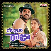 Play & Download Bobbili Raja (Original Motion Picture Soundtrack) by Various Artists | Napster
