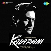 Kala Pani (Original Motion Picture Soundtrack) by Various Artists