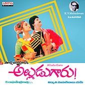 Alludu Garu (Original Motion Picture Soundtrack) by Various Artists