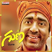 Guna (Original Motion Picture Soundtrack) by Various Artists