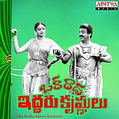Play & Download Oka Radha Iddaru Krishnulu (Original Motion Picture Soundtrack) by Various Artists | Napster