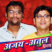 Ajay - Atul Hits by Various Artists