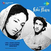 Laila Majnu (Original Motion Picture Soundtrack) by Various Artists