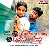 Play & Download 7G Brundhavana Colony (Original Motion Picture Soundtrack) by Various Artists | Napster