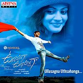 Play & Download Ullasagna Uthsahanga (Original Motion Picture Soundtrack) by Various Artists | Napster