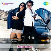 Narasimha (Original Motion Picture Soundtrack) by Various Artists