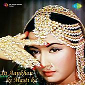 In Ankhon Ki Masti Ke by Various Artists