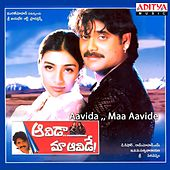Play & Download Aavida Maa Aavide (Original Motion Picture Soundtrack) by Various Artists | Napster