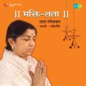 Ganpati Aarti (Bhakti Lata) by Lata Mangeshkar