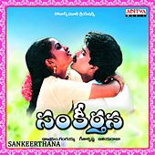 Play & Download Sankeerthana (Original Motion Picture Soundtrack) by Various Artists | Napster