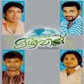 Kallayiloru Mazhavillu by Various Artists