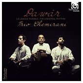 Play & Download Dawâr by Trio Chemirani | Napster